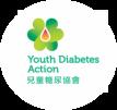 兒童糖尿協會