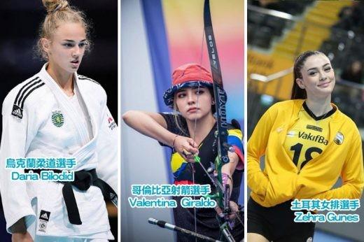東京奧運2020 美少女